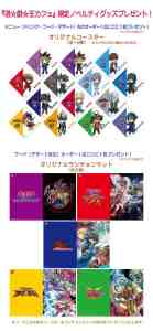 yugioh_3_n_goods_0000