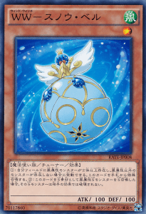 windwitchsnowbell-rate-jp-c