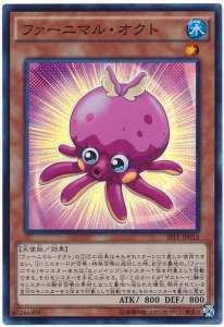 fluffal-octo