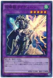 raiden-the-eidolon-beast