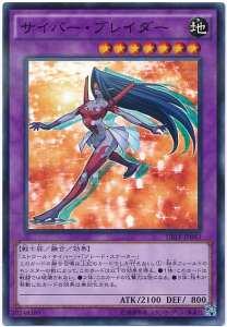 card100043314_1