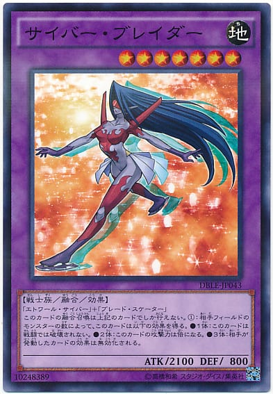 the organization ocg text change for cyber blader