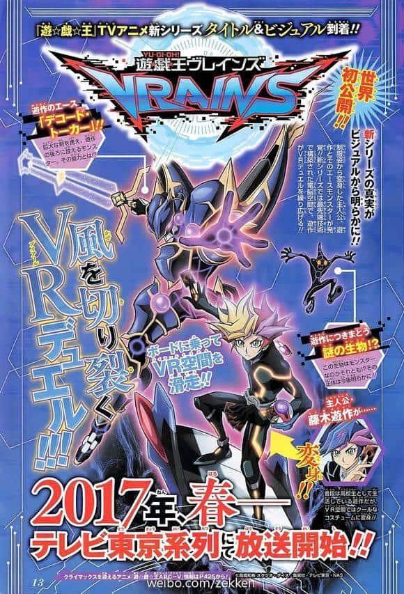 Yu-Gi-Oh! VRAINS: poster pubblicitario uscito su Shonen Jump