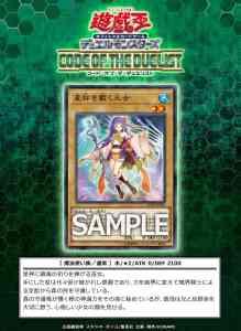 Star-Grail-Maiden.jpg?resize=219%2C300&s