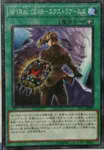 [V Jump] Booster Pack Cards 506ecc35