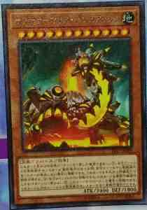 [V Jump] Booster Pack Cards 7e36c32f