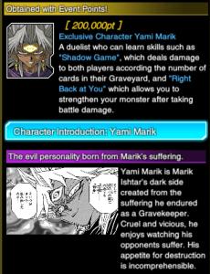 YamiMarik004.png?resize=230%2C300&ssl=1