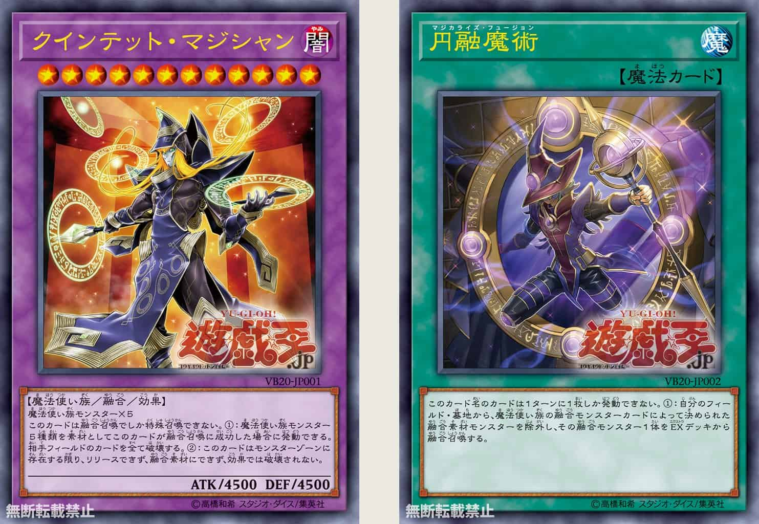 Quintet Magician and Magicalized Fusion - Yu-Gi-Oh! TCG