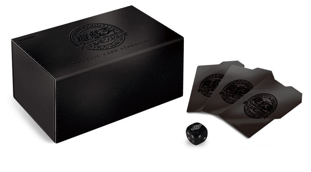 [OCG] Black Leather Storage Box