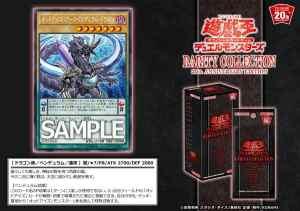 Odd-Eyes Arc Pendulum Dragon Odd-eyes-arc-pendulum-dragon