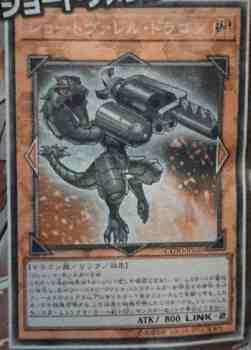 [OCG] Cybernetic Horizon 764582a9
