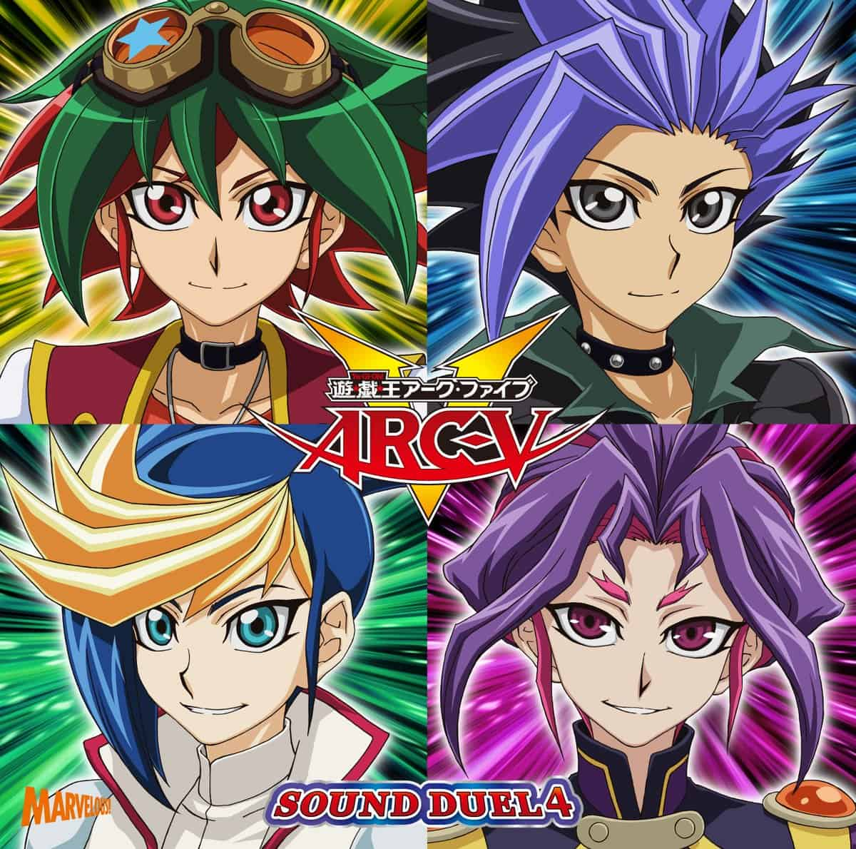 The Organization   ARC-V Sound Duel 4 and Vocal Best Images