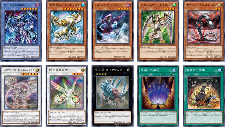 [OCG] Duel Monsters Special Pack 20th Anniversary Edition Volume 1 Prize