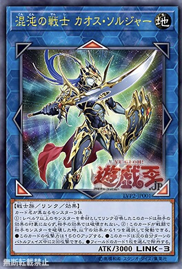 Yu-Gi-Oh! Blog