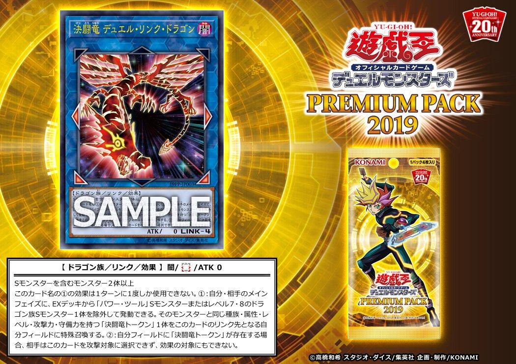Νέες Κυκλοφορίες στο Yu-Gi-Oh! OCG - Σελίδα 37 Du22-0DUYAAWxxx