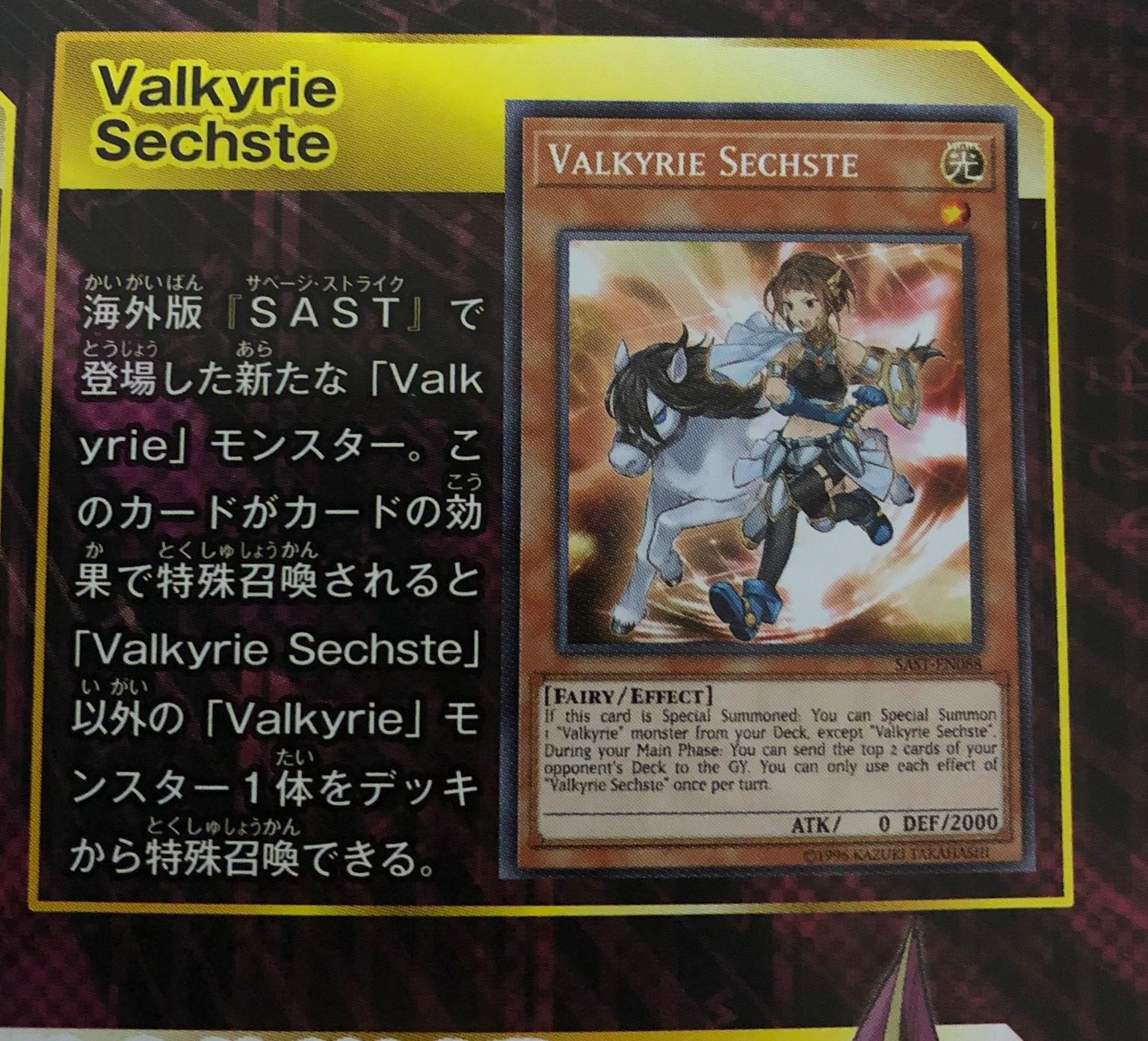 Νέες Κυκλοφορίες στο Yu-Gi-Oh! TCG - Σελίδα 24 4b4374fb
