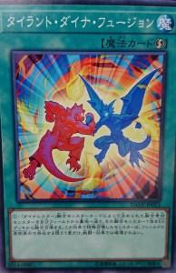7E84C836-246A-4EB6-8B6B-3DCEB22E555D.jpe