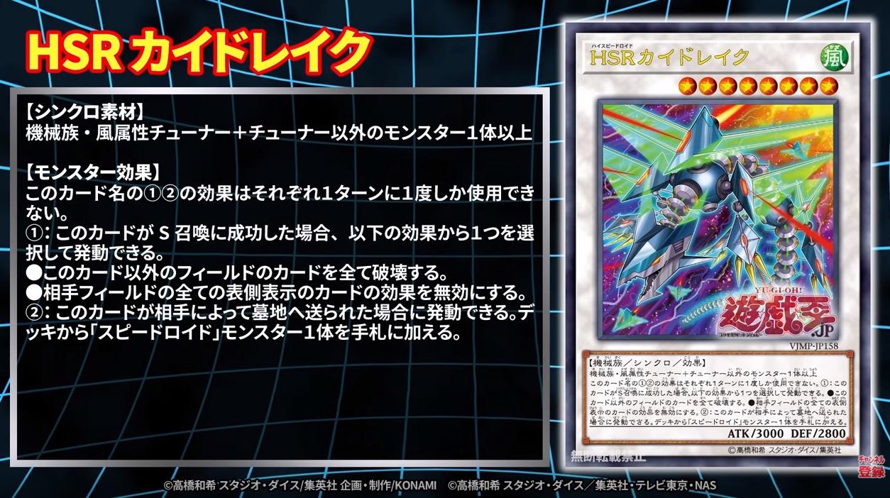 Νέες Κυκλοφορίες στο Yu-Gi-Oh! OCG - Σελίδα 39 B33F300A-BED4-47E3-BF3B-80D5631604A0