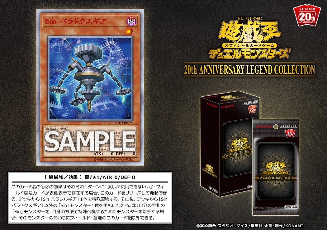 Νέες Κυκλοφορίες στο Yu-Gi-Oh! OCG - Σελίδα 39 Dxlf25FU0AA2JGM