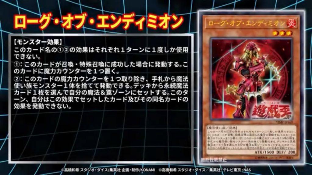 Νέες Κυκλοφορίες στο Yu-Gi-Oh! OCG - Σελίδα 41 D1gc14nVAAAKz44