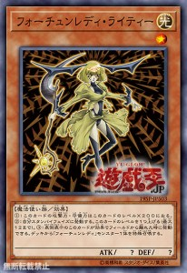 [OCG] Special Pack 20th Anniversary Edition Volume 5 Light
