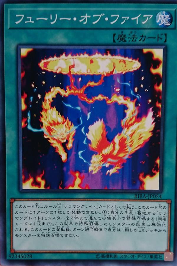 Νέες Κυκλοφορίες στο Yu-Gi-Oh! OCG - Σελίδα 44 25123ba0