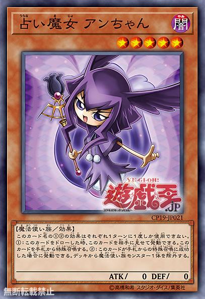 Νέες Κυκλοφορίες στο Yu-Gi-Oh! OCG - Σελίδα 44 BlackRoseWitch