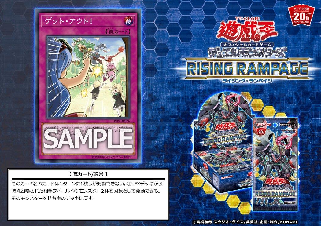 Νέες Κυκλοφορίες στο Yu-Gi-Oh! OCG - Σελίδα 43 D3Sl22mUYAA24ak