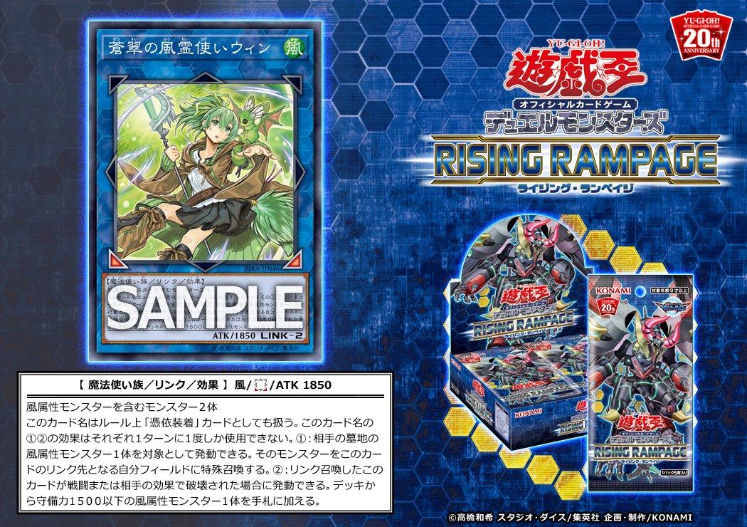 Νέες Κυκλοφορίες στο Yu-Gi-Oh! OCG - Σελίδα 44 D3xPXDEW4AU0lvN