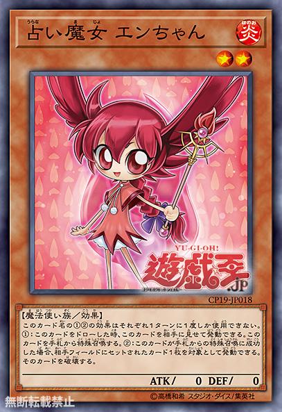 Νέες Κυκλοφορίες στο Yu-Gi-Oh! OCG - Σελίδα 44 InnocentKiller