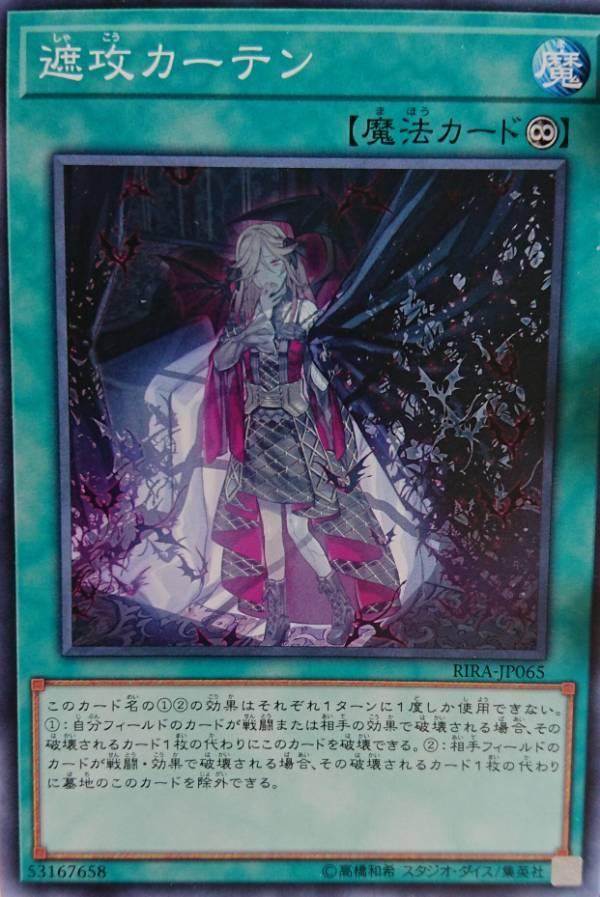 Νέες Κυκλοφορίες στο Yu-Gi-Oh! OCG - Σελίδα 44 A451c692