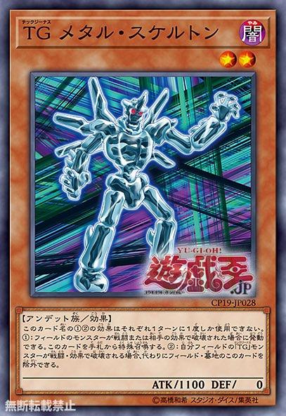 Νέες Κυκλοφορίες στο Yu-Gi-Oh! OCG - Σελίδα 46 HeavyMetalZombie