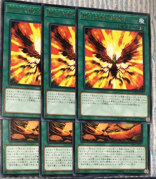 Νέες Κυκλοφορίες στο Yu-Gi-Oh! OCG - Σελίδα 50 E74b34a2