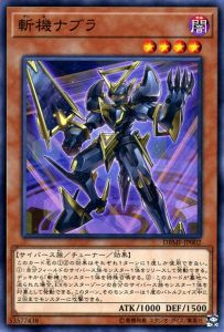 The Organization | Completed Translations of Deck Build Pack: Mystic