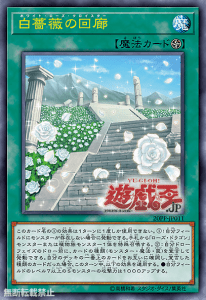 HeavenIsAPlaceOnEarth.png?resize=206%2C3