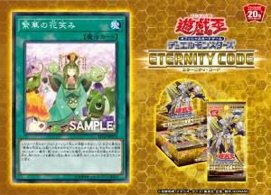Νέες Κυκλοφορίες στο Yu-Gi-Oh! OCG - Σελίδα 58 IMG_20191231_090052