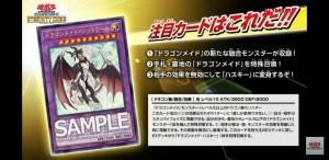 Νέες Κυκλοφορίες στο Yu-Gi-Oh! OCG - Σελίδα 58 Screenshot_20191221-195800_YouTube
