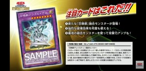 Νέες Κυκλοφορίες στο Yu-Gi-Oh! OCG - Σελίδα 58 Screenshot_20191221-195854_YouTube