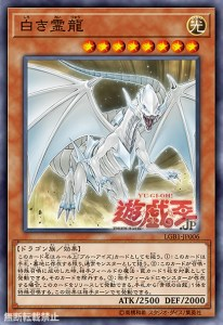 Legendary Gold Box: The Rival Cards Spirit
