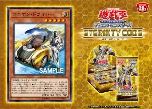 Νέες Κυκλοφορίες στο Yu-Gi-Oh! OCG - Σελίδα 58 EMxfu_bU4AA_0nh