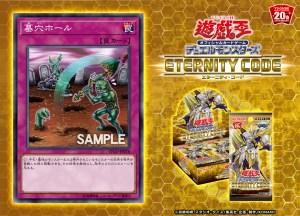 Νέες Κυκλοφορίες στο Yu-Gi-Oh! OCG - Σελίδα 58 EMxh3LaVUAAihi2