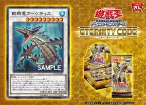 Νέες Κυκλοφορίες στο Yu-Gi-Oh! OCG - Σελίδα 58 EMxhAMSVAAA_ave