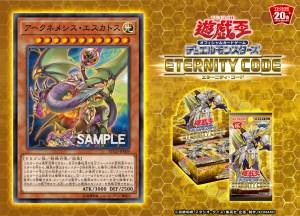Νέες Κυκλοφορίες στο Yu-Gi-Oh! OCG - Σελίδα 58 EMxiM1rUUAAKb6j