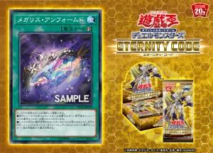 Νέες Κυκλοφορίες στο Yu-Gi-Oh! OCG - Σελίδα 59 ENuOrWlU0AA4C5x