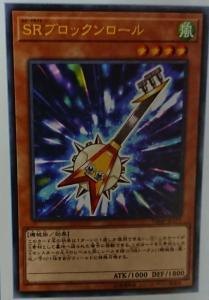 Νέες Κυκλοφορίες στο Yu-Gi-Oh! OCG - Σελίδα 59 94cad8c6