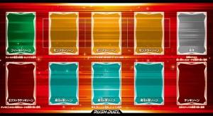 rush duel format RushDuelField