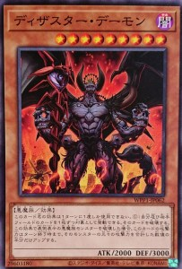 [WPP1] The Remaining Cards E5d598bc-s