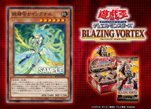 [BLVO] Fairy Archer Ingunar Unnamed-file-4