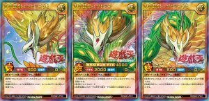 [RD/MAX1] Yggdrago the Heavenly Emperor Dragon Tree Yggdrago