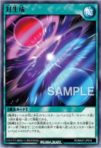[RD/MAX1] Pair Production EoJI7FPVgAIFlCw